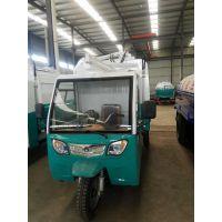 浙江宁波电动三轮4方箱体 带高低速 挂桶式垃圾车价格 现货