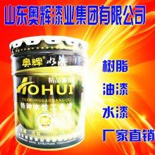 南京外墙氟碳漆颜色定制电话15865370699
