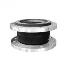 供应DN350铸钢法兰式橡胶软接头