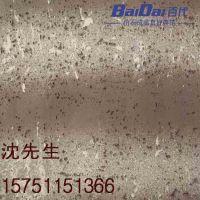 黑龙江哈尔滨软瓷 柔性面砖 黑龙江哈尔滨软瓷