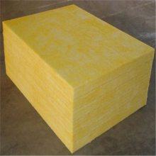 生产制造憎水玻璃棉 保温板耐高温玻璃棉板招经销商