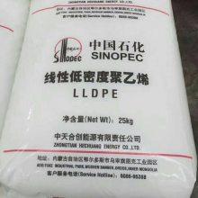 LD100PC高压聚乙烯中天合创LD100PC