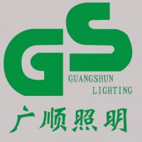 中山市万迪照明电器有限公司