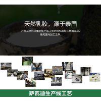广西泰国萨瓦蒂乳胶床垫批发商代理乳胶床垫广西实体店加盟