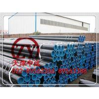 有保障冷拔合金钢管/42CrMo冷拔合金钢管GB/T8162-2008重量