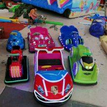新款碰碰车厂家直销碰碰车游乐设备碰碰车地网碰碰车儿童游乐设备