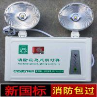 南京消防应急灯 LED灯 消防标识 安全出口指示灯