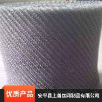 河北省安平县上善标准型针织破沫网适用于机械设备欢迎采购