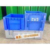 北京格诺P韩式箱加强加厚塑料周转箱汽配零件箱