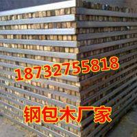 加工定做钢木龙骨 钢木龙骨厂家 钢木龙骨价格 钢木龙骨批发价格
