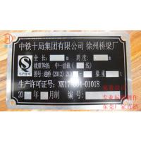 东莞德汇按键面膜制造商|硅胶pc按键面膜|pvc按键面膜