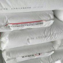 通用塑料原料1C7A燕山石化LDPE
