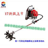 YD强劲功率锄地机 背负式 减少人力资源松土机