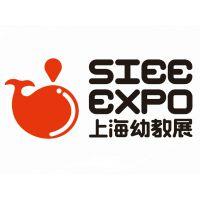 2019上海幼儿教育展