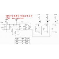 供应8小时定时IC芯片,定时IC可编程-深圳市丽晶微电子
