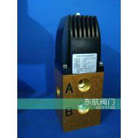 供应深圳重庆东航阀门YC24DX液、气动阀门专用换向电磁阀