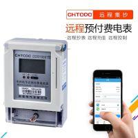电表远程抄表与人工抄表的对比 单相电能仪表
