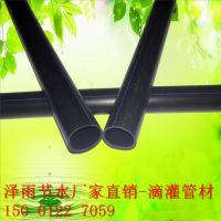 河南省新型农田滴灌管材果树大棚温室滴灌管材管件