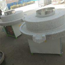 信达供应专业绿砂岩豆浆石磨机 豆浆 米浆石磨机