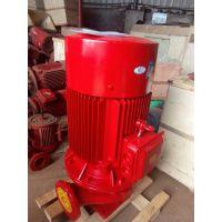 消火栓泵厂家/加压泵价格/消防泵扬程/3CF认证