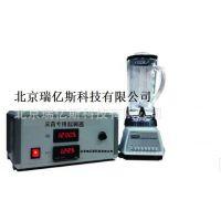 吴茵混调器吴茵专用混调器RYS404167生产厂家 北京瑞亿斯科技有限公司
