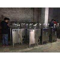 理致厂家直销多规格72kw不锈钢全自动立式小型工业电加热锅炉