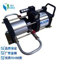 空气增压机 空气增压阀 自动补压稳压增压泵