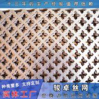 钢板网销售厂家 金属钢板网 椭圆型过滤金属板网加工定做