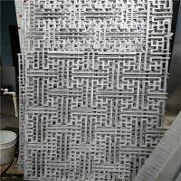 雕花铝板 镂空造型 雕刻门头招牌 外墙装饰厂家定制生产