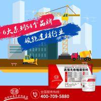 哈尔滨树脂灌浆料厂家,哈尔滨华千免费技术指导