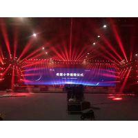 上海会议策划搭建服务公司