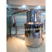 供应:304不锈钢酿酒设备 | 乳化剂洗涤设备