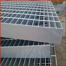 格栅踏步板标准 专业焊接钢格栅板 钢格栅板图集