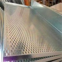 信誉好的镀锌钢板厂家,哪里有卖品牌好的启辰4S镀锌钢板吊顶天花