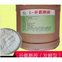 食品级L-谷氨酰胺生产厂家