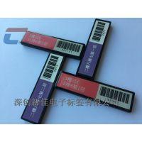 大量出售RFID高频层架标签 书架货架电子标签 抗金属图书档案管理