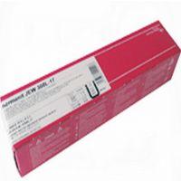 正品德国蒂森E9018-G耐热钢管道焊条
