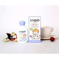 婴倍爱多效护肤乳 规格:125g/盒*60盒/件