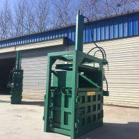 废金属液压打包机 全自动铁销压块机 废铁易拉罐废钢打包机厂家直销