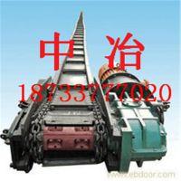 中冶 生产加工 耐磨铸石刮板输送机 斗式提升机 质优