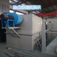 辽宁布袋除尘器生产厂家同帮环保