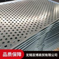 嘉兴亘博低碳钢板冲孔网化工机械专用价格合理