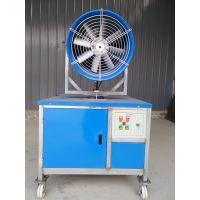 厂家供应除尘雾炮机30米60米防霾雾炮机
