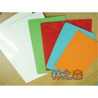 林之森玻璃钢板材报价 frp拉挤板材供应