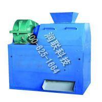 古交有机肥造粒机DGZ-18.5真石漆搅拌机20型