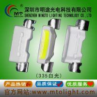 335暖白智能夜光灯用高亮度正面发光二极管明途光电