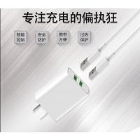 新款USB充电头 DC5V 3.4A双口插头 黑/白颜色可选