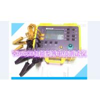 V3690B/K3690B等电位测试仪;其他智能型等电位测试仪