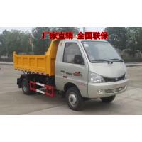 福田黑豹单排座自卸车|北汽黑豹公路养护车