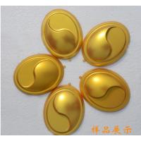 航彩德国默克珠光粉Iriodin325缎金色珠光粉800目进口黄金粉珠光